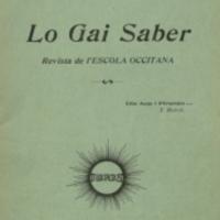 gai-saber3.jpg