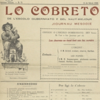 lo_cobreto2.jpg