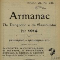 vignette_arm-lg-1914.jpg