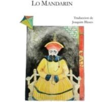Lo Mandarin
