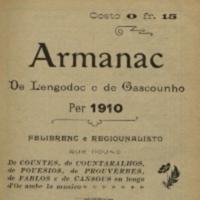 vignette_arm-lg-1910.jpg