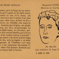 GENES-Marguerite-CP_A-cadun-sa-part.jpg