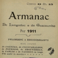 vignette_arm-lg-1911.jpg