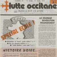 vignette-LO-14-1974.jpg